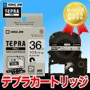 キングジム「テプラ」PRO用 テプラテープ/SJ36S マグネットテープ 白ラベル 黒文字 36mm幅 1.5m巻き KING JIM TEPR…