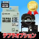 キングジム/テプラPROテープ ヘッドクリーニングテープ 4〜36mm幅対応機用/SR36C KING JIM TEPRA オプション