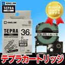 キングジム「テプラ」PRO用 テプラテープ「SS36KW」 強粘着ラベル白 黒文字 幅36mm 長さ8m KING JIM TEPRA 「テプ…