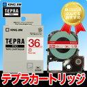 キングジム「テプラ」PRO用 テプラテープ「SS36R」白ラベル 赤文字 36mm幅 8m巻き KING JIM TEPRA 「テプラ」PROテ…