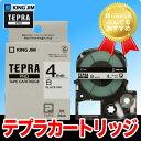 キングジム「テプラ」PRO用 テプラテープ「SS4K」白ラベル 黒文字 4mm幅 長さ8m KING JIM TEPRA 「テプラ」PROテープカートリッジ