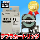 キングジム「テプラ」PRO用 テプラテープ「SS9K」白ラベル 黒文字 幅9mm 長さ8m KING JIM TEPRA 「テプラ」PROテー…