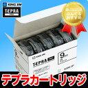 【5個セット&送料無料】キングジム「テプラ」PRO用 テプラテープ PROテープエコパック 白ラベル SS9K-5P 9mm幅 白 KING JIM TEPRA