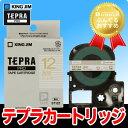 キングジム「テプラ」PRO用 テプラテープ/ST12Z 透明ラベル 金文字 12mm幅 8m巻き KING JIM TEPRA 「テプラ」PROテープカートリッジ