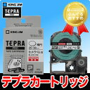 【SR5900P専用】キングジム「テプラ」PRO用 カットラベル 楕円型 (SZ002S) 白ラベル 黒文字 25×38mm テプラテ…