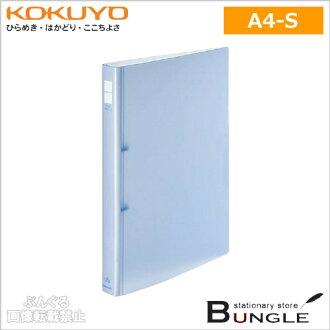 코크/팝 반지 파일 (기-P420B) 파랑 2 구멍 알맞은 입 수량 150 매 UD 제본 장비를 채택 한 손으로 조용히 열 링 파일