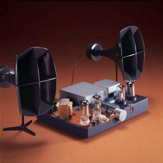 갓 켄 진공관 앰프 (Q750247) 성인 과학 시리즈 스테레오 스피커 증폭기 조립 키트
