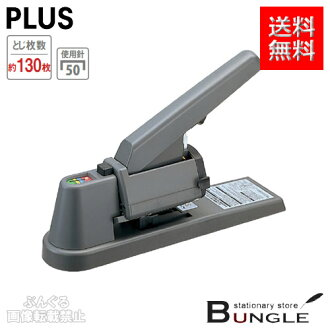Plus / 3WAY stapler multimedia magazine 30-267-ST-050M grey 3 needle holds at the same time! Easy selection of needle needle selector!