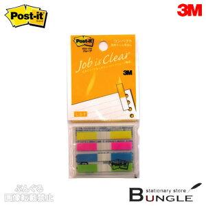 3M/ポストイット ジョーブ コンパクト(680MSH-C1) 透明スリム見出し 3色混色 20枚×4 カバー付きで、ポケットやバッグに入れても、折れたり汚れたりしません/住友スリーエム