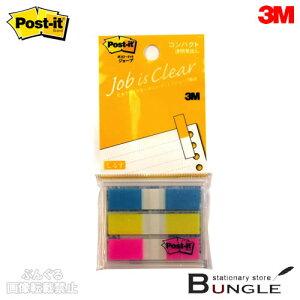 3M/ポストイット ジョーブ コンパクト(683-C1) 透明見出し 3色混色 20枚×3 カバー付きで、ポケットやバッグに入れても、折れたり汚れたりしません/住友スリーエム
