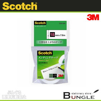 在有1卷3M/sukotchimendingutepu替换用(CM-18R)18mm*7.6m的小卷型作为适中的价格的替换用带子的/住友3M