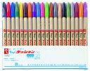 【20色セット】寺西化学/マジックラッションペン (M300C-20) 細字用 事務用、宛名書き、イラスト等に!水性サインペン
