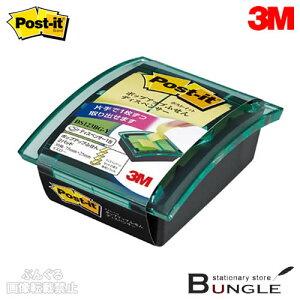 3M/ポスト・イット ポップアップふせん ディスペンサー(DS123BG-Y) イエロー 1セット 電話やパソコン操作中などのメモやメッセージに大変便利です/住友スリーエム