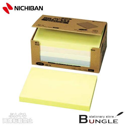 ニチバン/ポイントメモ 再生紙シリーズ ビジネスパック(MB-1K) 混色(イエロー1・ピンク1・ブルー1・グリーン1・ホワイト1) 100枚×5冊入 ビジネスパックは個装フィルムなしでゴミを削減!