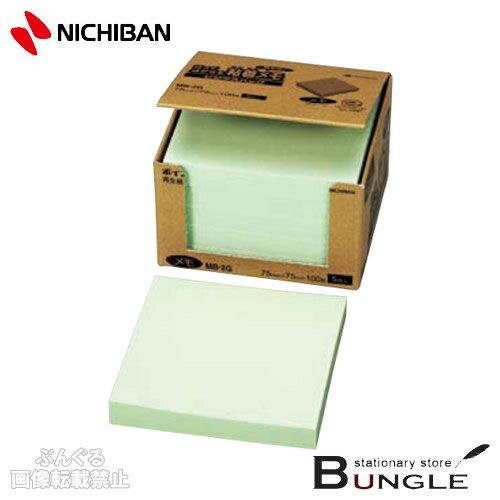 ニチバン/ポイントメモ 再生紙シリーズ ビジネスパック(MB-2G) グリーン 100枚×5冊入 ビジネスパックは個装フィルムなしでゴミを削減!