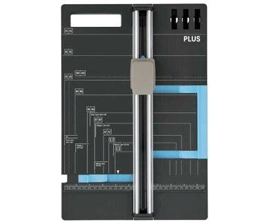 【本体】プラス/スライドカッターハンブンコA4用(PK-813・26-470)A3をA4に半切可能かんたんに半分に切れるWゲージ搭載!早い!きれい!作業がはかどる裁断機/PLUS