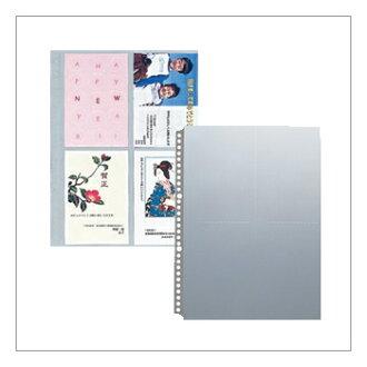 大王拳击练习场明信片持有人衬纸(65PD)明信片能收藏的透明的衬纸