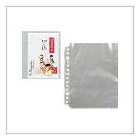 【A6タテ型】キングジム 葉書ホルダー台紙(91PD)ハガキが収納できる透明台紙
