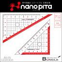 ソニック/ナノピタ リバーシブル 三角定規 10cm(SK-7501)裏返しても文字が裏返らないリバーシブル!ナノピタ独…
