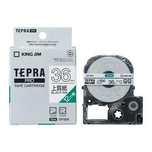キングジム「テプラ」PRO用 テプラテープ/SP36K 上質紙ラベルテープ 白テープ 黒文字 36mm幅 12m巻き KING JIM TEPRA 「テプラ」PROテープカートリッジ