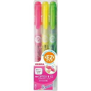 ゼブラ/蛍光ペン 蛍光オプテックス1 EZ 3色セット(WKS11-3C)ZEBRA OPTEX 1 EZ