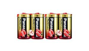 しゃべる地球儀/ワールドグローブ用 「乾電池セット」アルカリ乾電池/単2×4本♪