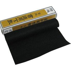 呉竹 [KA43-151] 下敷半切1/43 黒 KA43151【ポイント10倍】