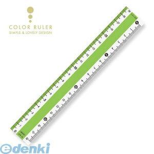 共栄プラスチック CPK-18-G カラー直線定規 18cm グリーン CPK18G