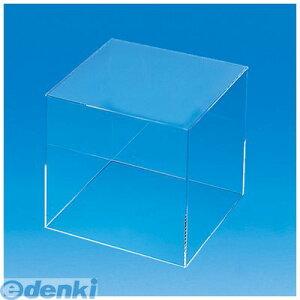 共栄プラスチック DP-15-4 サイコロ型【角型】ディスプレイ 特大 DP154