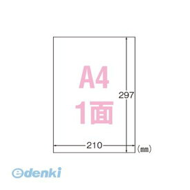 A-one エーワン 31034 屋外でも使えるサインラベルシール光沢A4【10枚】