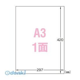A-one エーワン 31044 屋外でも使えるサインラベルシール光沢A3【5枚】