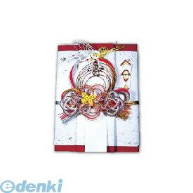 菅公工業[キ890]ミニ結納品 慶祝 梅花【ポイント10倍】