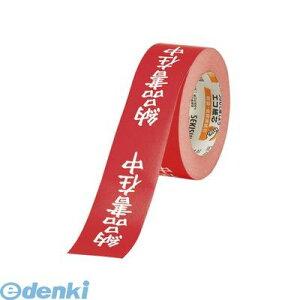積水化学工業 KNT03N クラフト荷札テープ【1巻】