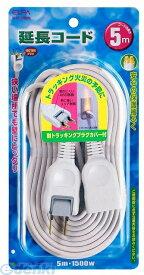 朝日電器(ELPA) [W-1515NB-W] エンチョウコード5M W1515NBW【ポイント10倍】