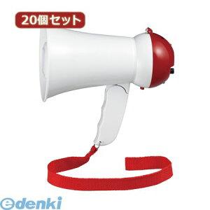 Y01HM05WHX20 直送 【代引不可・同梱不可】YAZAWA 【20個セット】 ハンドメガホン ミニ 5W【送料無料】