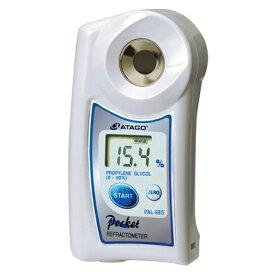 [PAL-88S] ポケットプロピレングリコール濃度計 PAL88S【送料無料】【ポイント10倍】