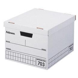 【あす楽対応】フェローズジャパン [970302] バンカーズボックス 703ボックス 黒【即納・在庫】