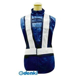 富士手袋工業 FUJITE 4907534009966 326−60 ピカセーフ安全ベスト60mm 紺/白