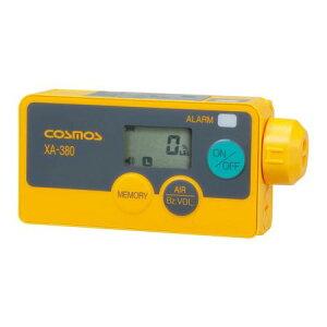 新コスモス電機 COSMOS XA-380 直送 代引不可・他メーカー同梱不可 ポケット型可燃性ガス検知器【ガス名 XA380