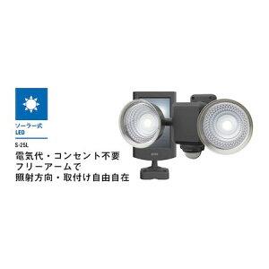 ムサシ MUSASHI 4954849530258 ライテックス S−25L 1Wx2灯 LEDソーラーセンサーライト