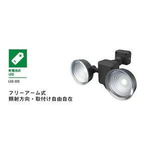ムサシ MUSASHI 4954849532252 ライテックス LED−225 1Wx2LED乾電池センサーライト