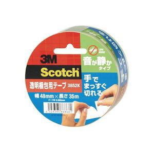 3M スリーエム 3852K スコッチ透明梱包テープ手でまっすぐ切れる