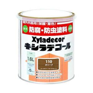 【ポイント2倍】カンペハピオ 00017670520000 キシラデコール オリーブ 1.6L