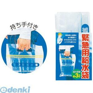アーテック ArTec 003966 緊急用給水袋 3L マチ付 4521718039664