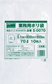 【あす楽対応】「直送」トラスコ中山 TRUSCO S0070 業務用ポリ袋0.1×70L 10枚入 415-4070