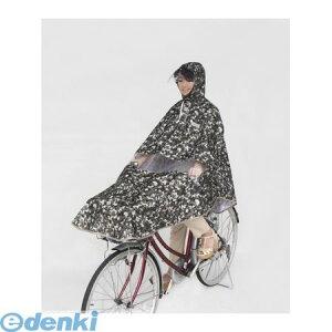 マルト MARUTO 4516076069736 自転車屋さんのポンチョアシスト 迷彩 D−3POPA【ポイント10倍】