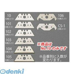 エスコ EA589CR-10 カッターナイフ替刃10枚 EA589CR10【キャンセル不可】