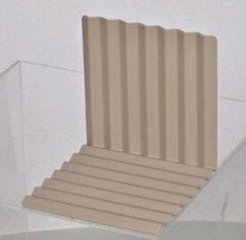 パール金属 HB-1748 モチーフ 冷凍庫用仕切り板4枚組 ライトブラウン HB1748【キャンセル不可】【ポイント10倍】