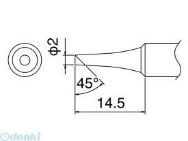 白光 HAKKO T18-C2 こて先/2C型 T18C2 355-9289