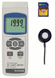マザーツール YK-37UVSD デジタル紫外線強度計 紫外線 YK37UVSD【ポイント10倍】